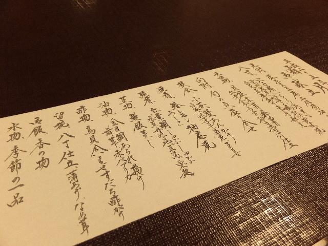 arashiyamabenkei0050.jpg