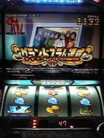 20110910_04.jpg