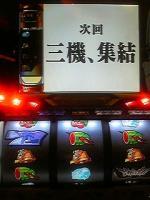 20110910_09.jpg