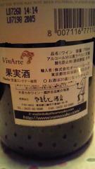 11_20111002201227.jpg
