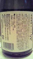 11_20111002201901.jpg