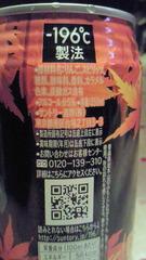 13_20111002201348.jpg