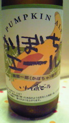 2_20111002195103.jpg