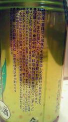 2_20111002203040.jpg