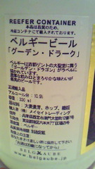 3_20111016182805.jpg