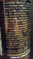 4_20111002195331.jpg