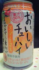 4_20111002200103.jpg