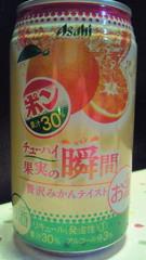 4_20111002202750.jpg