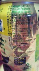 4_20111016182403.jpg