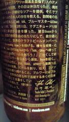 5_20111002195331.jpg