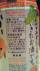 5_20111002200103.jpg