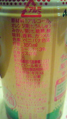 5_20111002202749.jpg