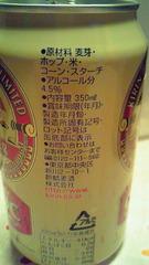 6_20111002201641.jpg