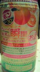 6_20111002202749.jpg
