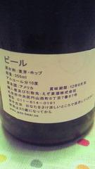 7_20111002201055.jpg