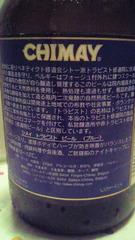 8_20111002195525.jpg