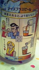 8_20111002195828.jpg