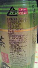 8_20111002201757.jpg