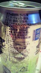 8_20111016183225.jpg