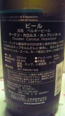 9_20111002202857.jpg