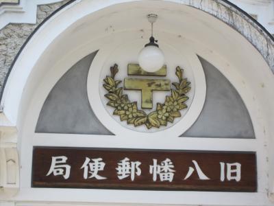 近江八幡12
