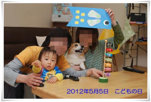 DSC_4019.jpg