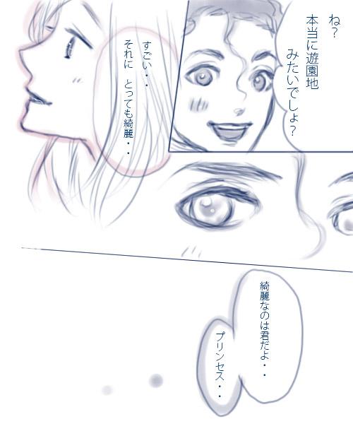 prince14.jpg