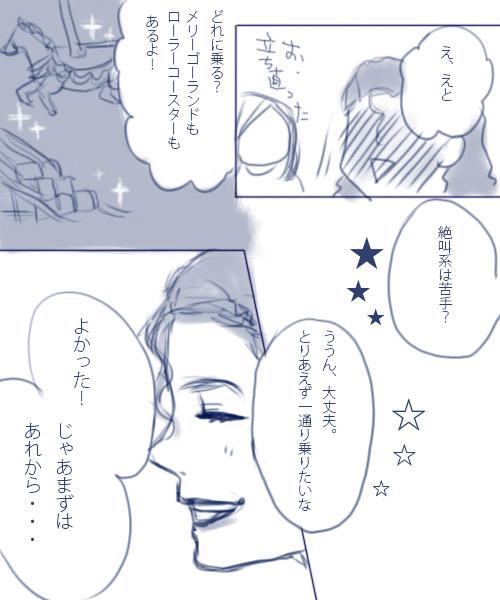 prince16.jpg