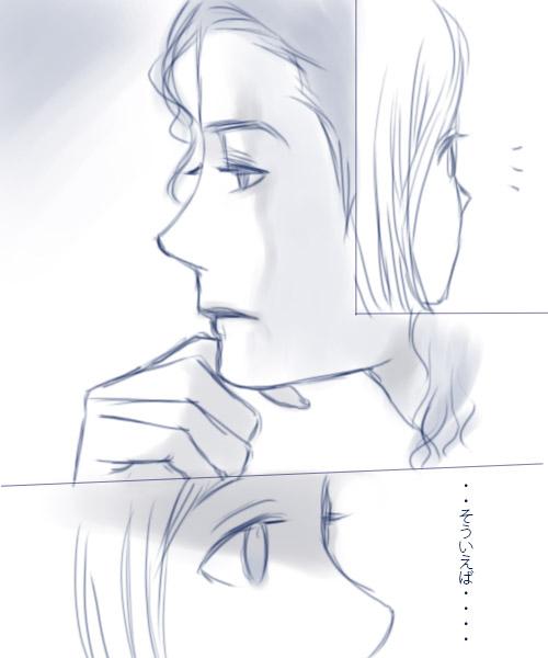 prince18.jpg