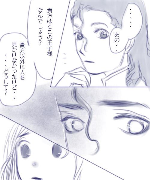 prince19.jpg