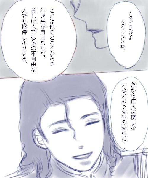 prince20.jpg