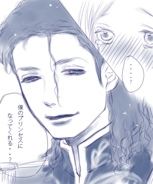 prince24.jpg