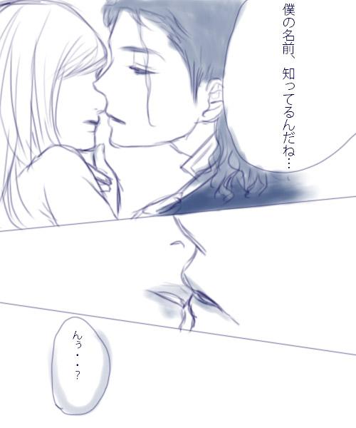 prince26.jpg