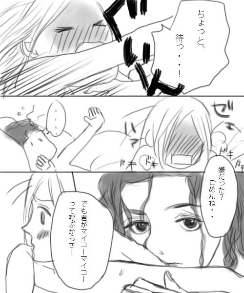 prince29.jpg