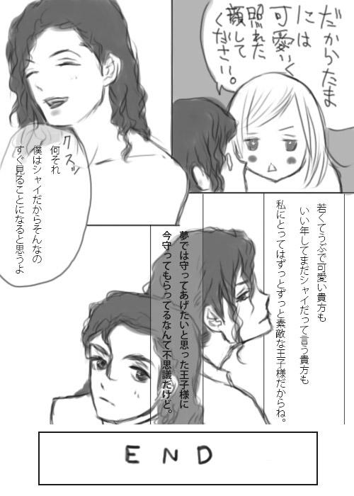 prince36.jpg
