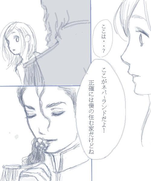 prince6.jpg