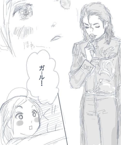 prince7.jpg