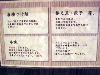 201109_hyakusiki_menu-1.jpg