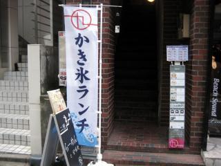 201109_kugatsu.jpg