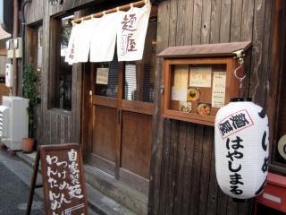 20111004_hayasimaru_gen.jpg