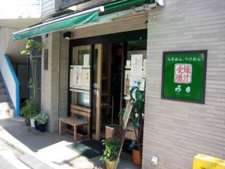 20111007_kozitsu.jpg