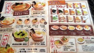 20111017_haru_menu.jpg