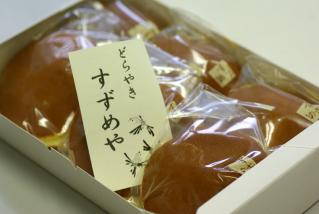 201110_suzumeya_dora.jpg