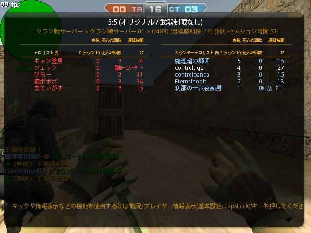 de_dust2_20120121_0423220.jpg