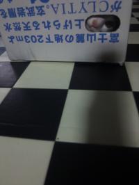 DSC_0273_convert_20120410172628.jpg