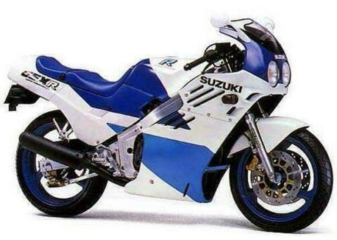 Suzuki GSXR400 87
