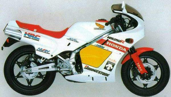 Honda NS250R 85 1