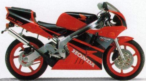 Honda NSR250R 91 1