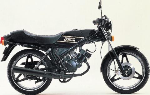 mb50_1979.jpg
