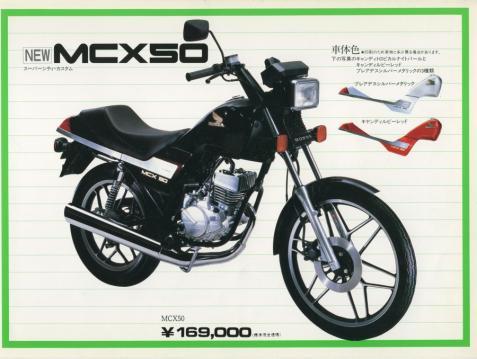 mcx50.jpg